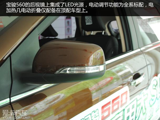 宝骏730雾灯安装接线图
