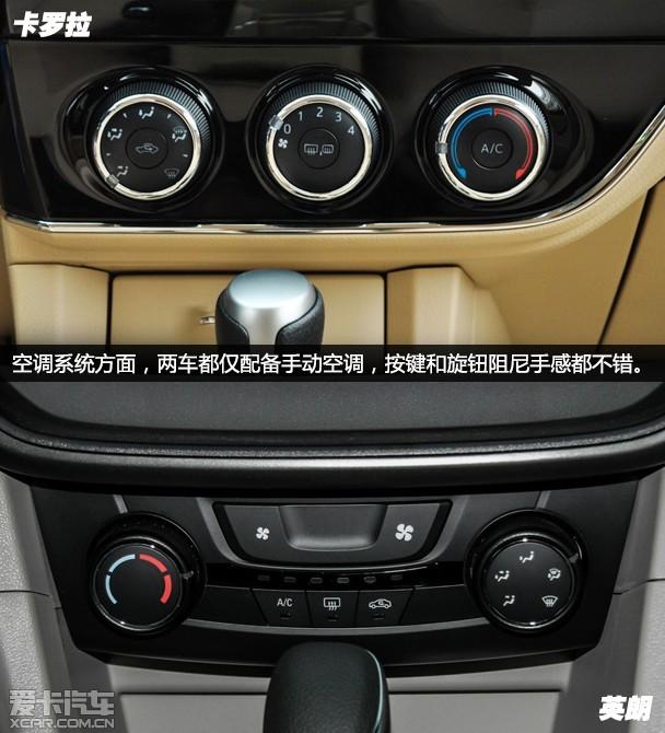 低配车型选择 丰田卡罗拉对比别克英朗