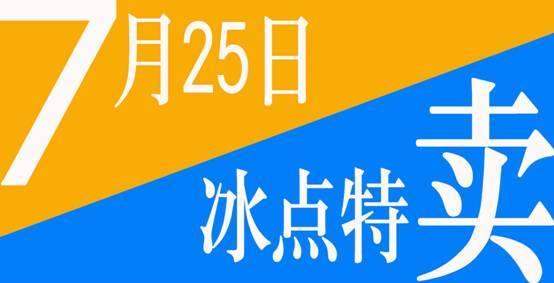 价_酷暑7月!义乌利星奔驰全系车型冰点价持续火热开展中!