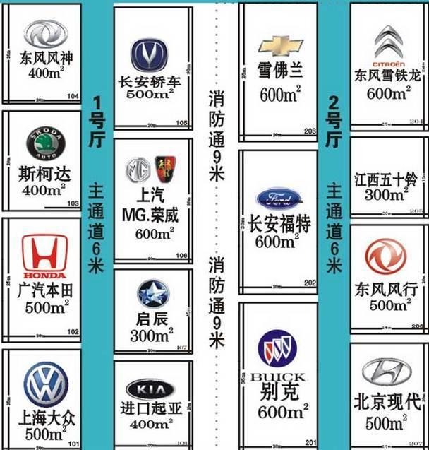 2015新疆国际车展
