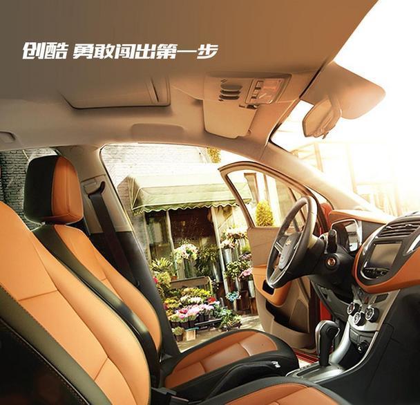 2016款创酷的中高配车型对前脸造型进行了升级,采用全新镀铬盾形双