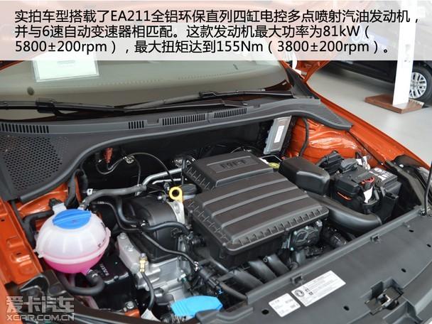 3   空间与动力:配备了涡轮增压   空间与动力:配备了涡轮增压   浩纳有两款1.4T发动机车型,匹配的变速箱为大家熟悉的7速DSG双离合,但价格更低主要走量的依然还是1.6L发动机车型,匹配5MT和6AT变速箱。底盘悬挂方面也没什么意外,还是PQ25平台惯用的前麦弗逊后扭力梁。          空间与动力小结:桑塔纳·浩纳的储物空间表现也是非常可圈可点,手刹下方卡槽,中控下方的杯槽,大空间手套箱等等。但是中央扶手箱空间相对较小。   本文小结:桑塔纳·浩纳拥有更时尚和动
