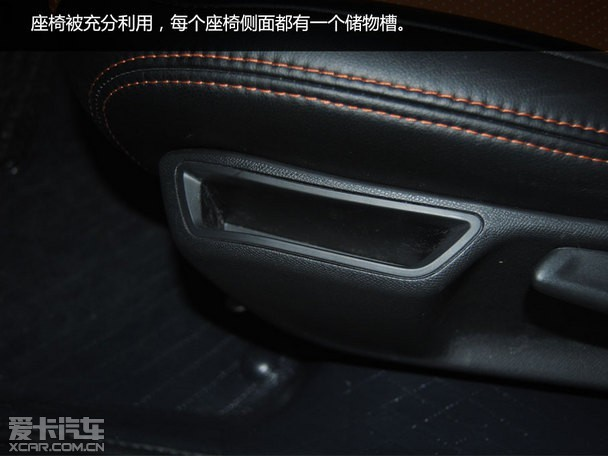鲜明有特色 爱卡汽车实拍东风标致308s高清图片