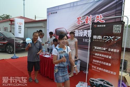 宾法美学经典 东南DX7沧州地区隆重上市高清图片