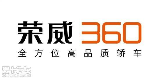 荣威logo矢量图黑白