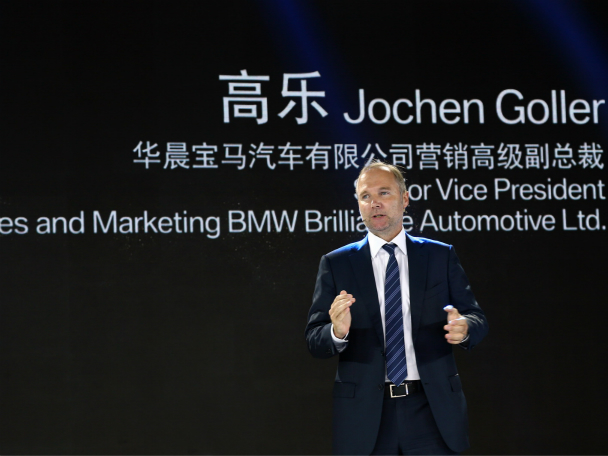 BMW销售技能大赛