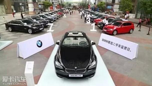 bmw,您可以一站式鉴赏bmw尊选二手车型.   bmw尊选二手车高清图片