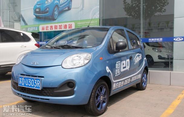 精致 环保 奇瑞eQ电动汽车登陆常州车市图片