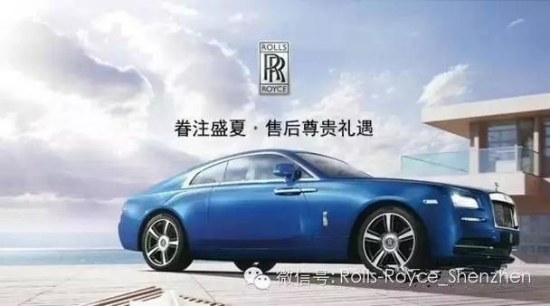 佳鸿劳斯莱斯汽车(深圳)臻享中心现已推出各车型精品及配件-佳鸿高清图片