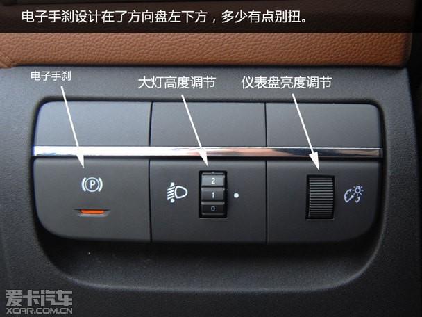 自力更生也很有范儿 爱卡实拍东南汽车DX7高清图片