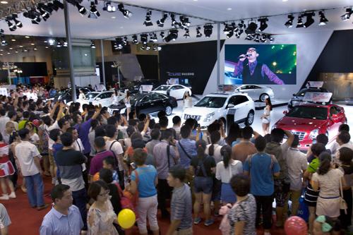 2015青岛秋季国际车展将于9月9日青岛国际会展中心开幕.