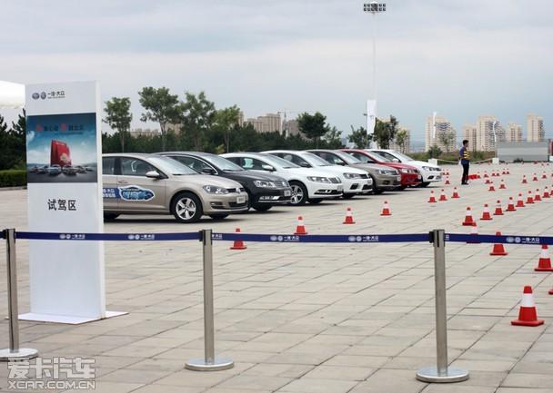 红山区桥北物流园区强势开启,现场汇集了一汽大众旗下所有车型(迈腾图片