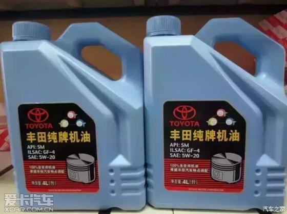 五等奖:丰田纯正机油一桶