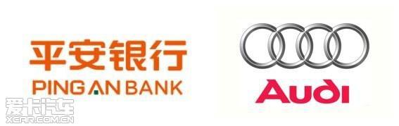 奥迪新logo矢量图