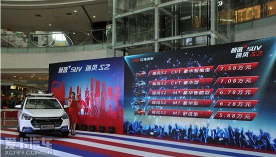江淮3014卡机接线图