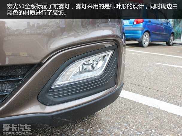 全面升级 实拍五菱宏光S1 舒适型高清图片