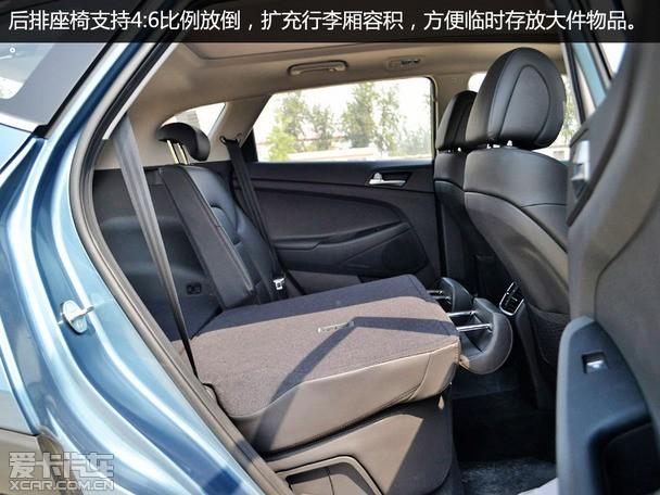 凸显北京现代SUV气质 爱卡实拍全新途胜高清图片