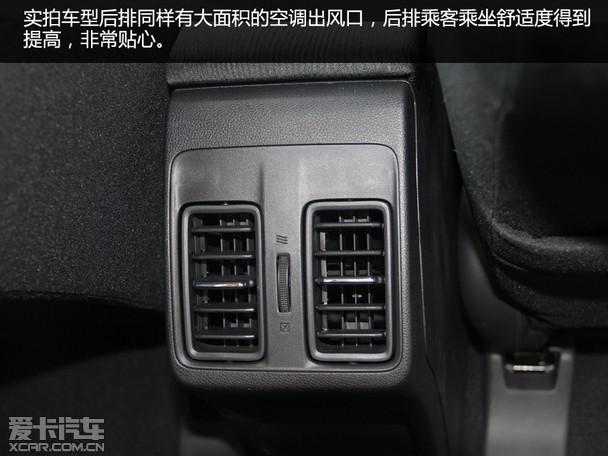 配置方面配备了一键启动,电子车身稳定系统,倒车影像等系统,非常丰富.