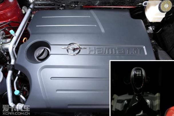 澎湃动力表现超越同级.发动机在100?-惊喜来袭 海马S5运动版亮相高清图片