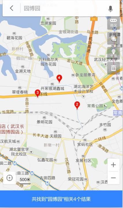 高德地图独家上线武汉园博会数据 带你一路畅游图片