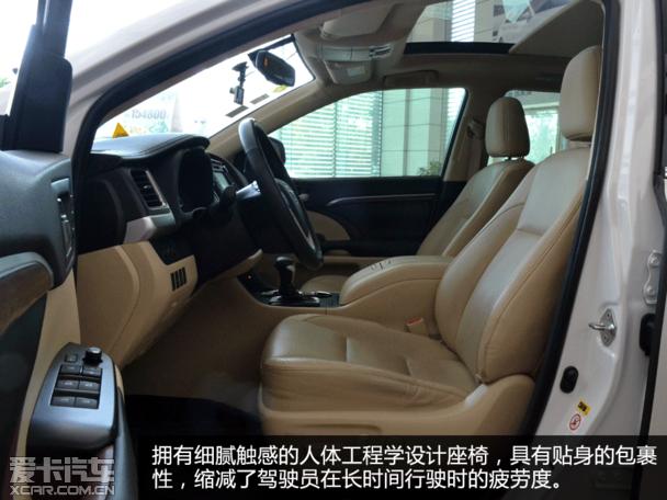 全域无界SVU 爱卡实拍汉兰达2.0T四驱车型高清图片