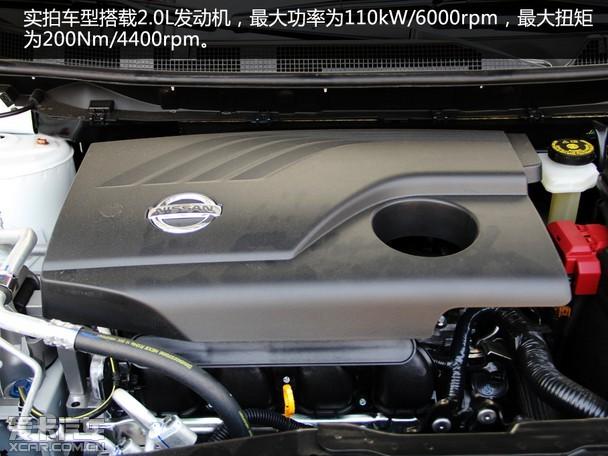 动力方面,全新逍客搭载1.2t和2.0l两款发动机,其中1.