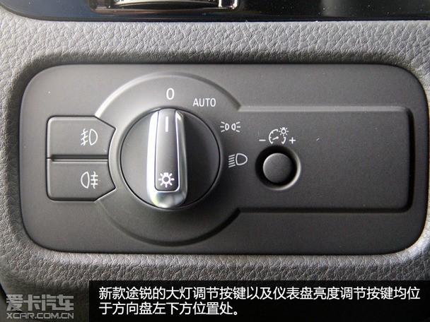 按键布局和现款车型比起来也有一定程度的变化,并且新款途锐在内饰