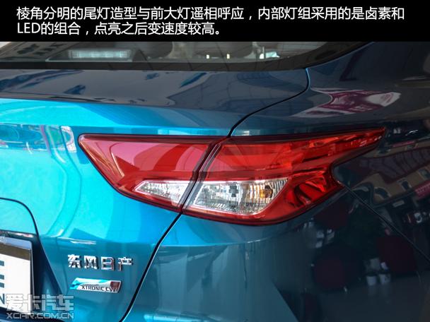 紧凑级车型常见的1.6L+CVT的组合,有着出色的经济性和舒适性。该发动机具有双连续可变气门正时系统和双喷油嘴设计,特点是运转平稳安静而且非常省油,动力表现完全可以满足日常使用。最大功率为93kW,最大扭矩为154Nm。从参数上来看蓝鸟的动力表现算得上是中规中矩,毕竟买这车的人没几个会在公路上飙车的,多数车主追求的还是个性的外观和实用性。    全文总结:全新蓝鸟的上市立马颠覆了日产车在人们心中传统家居的印象,个性前卫的运动化风格外观造型开创了一个日产新格局。在这个看脸的时代,全新蓝鸟的外形的确能够相对提