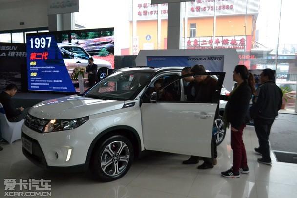 都市硬派SUV 长安铃木维特拉媒体见面会高清图片