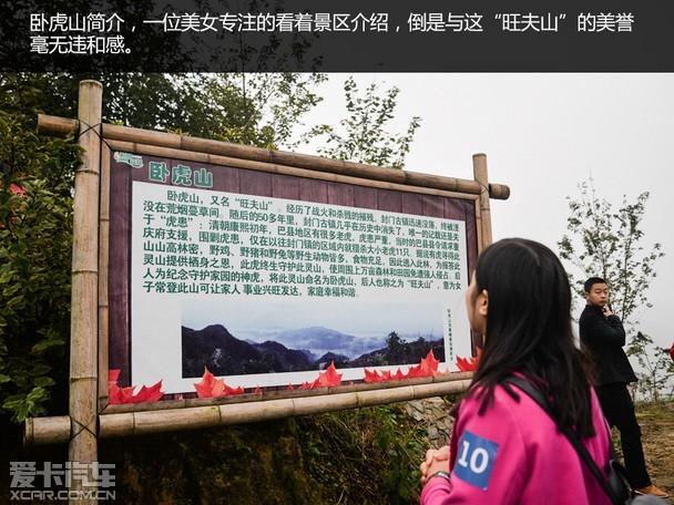 再领征程 新途锐勇闯重庆森林越野公园