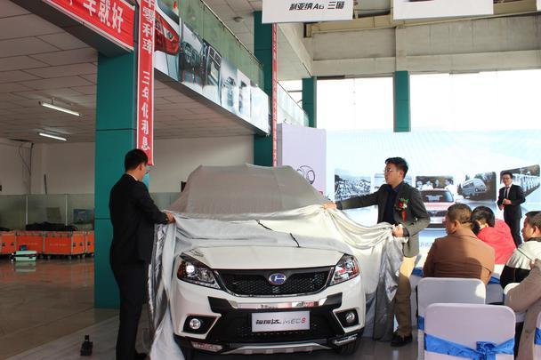 新一代昌河汽车福瑞达M50S呼和浩特首秀高清图片