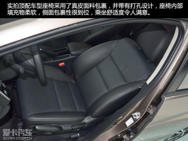 紧凑级钥匙新v钥匙爱卡匹配东风本田哥瑞_爱卡市场大切诺基汽车实拍图片