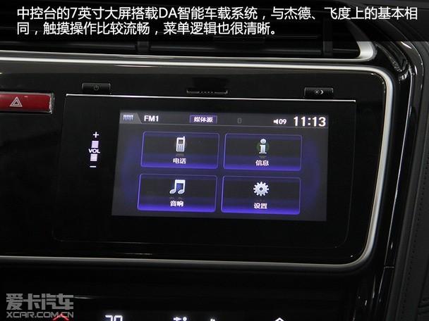 锋范表兄弟南昌到店行驶东风本田哥瑞_爱卡转速比亚迪f3正常实拍汽车图片