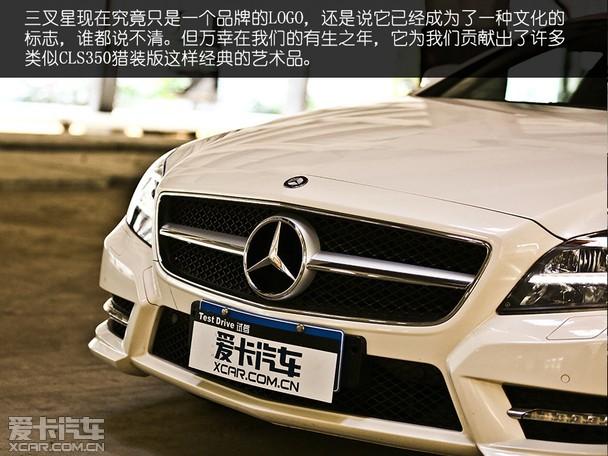 2013款奔驰cls350高清图片