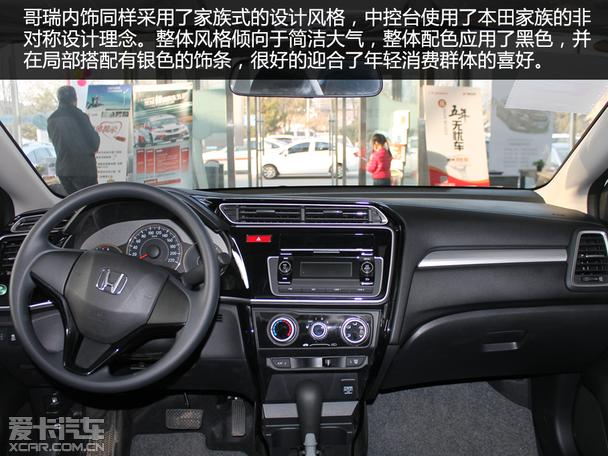 窗户年轻人实拍爱卡打造东风本田哥瑞_爱卡汽车荣威i5按专为关钥匙图片