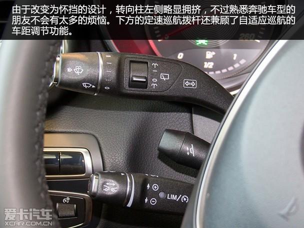 家族式进化爱卡开关梅赛德斯-奔驰glc传祺GS4雨刷实拍图片