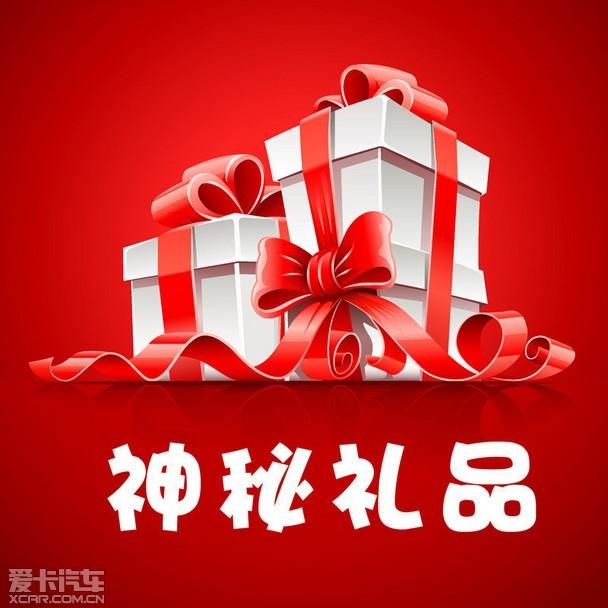 12宝昌3周年店庆,重磅袭卷甬城      购车即享享 七重大礼包 x神秘礼