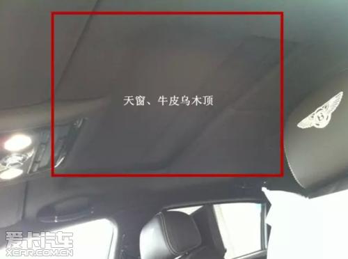 现车 新款宾利v8价格 宾利飞驰新款v8报价高清图片