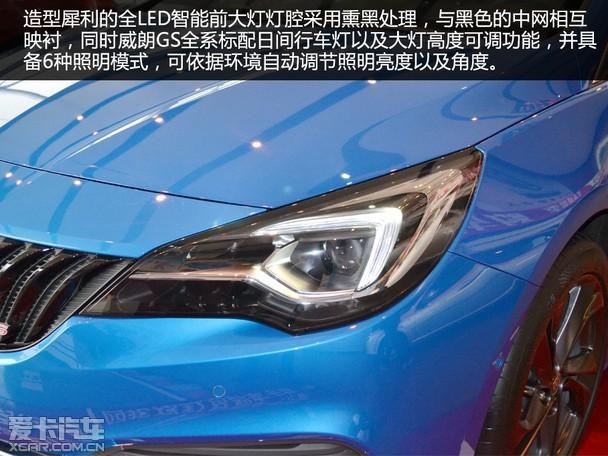 威朗GS的Matrix矩阵式全LED大灯由29颗LED光源组成,其中远光灯矩阵内的每组灯光可以单独激活。在夜间行车时,大灯可以根据环境自动开启,并通过前置摄像头识别前方的交通状况以及环境光源,实时计算哪些灯源可以关闭,保证亮度的同时不会对其他人员和车辆造成眩目。此外,该系统包括的六种照明模式分别为:城市照明模式、高速公路照明模式、市郊照明模式、弯道照明模式、泊车照明模式和节能模式。