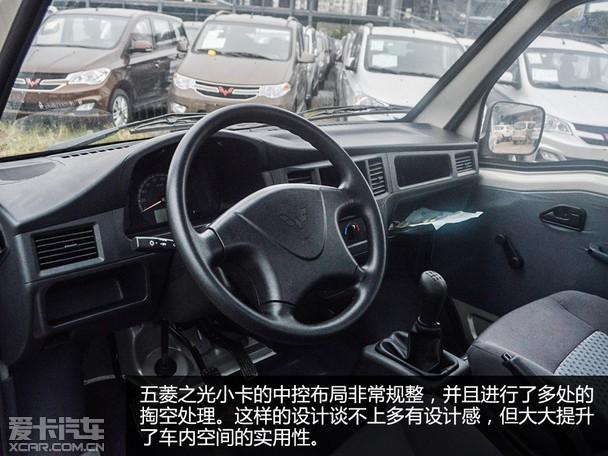 五菱汽车 五菱宏光4.28-6.98万 五菱宏光s35.68-8.图片