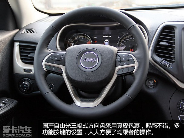 路况能手 试驾Jeep自由光2.4L全能版高清图片