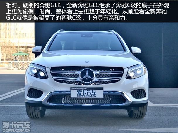 主要看气质 爱卡实拍北京奔驰glc 300图片