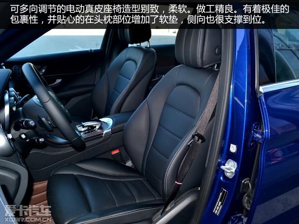 而在配置方面,奔驰glc也是非常丰富,尤其是安全配置方面,除了拥有前后
