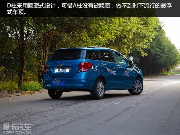 车也旅行 实拍上汽通用雪佛兰乐风RV高清图片