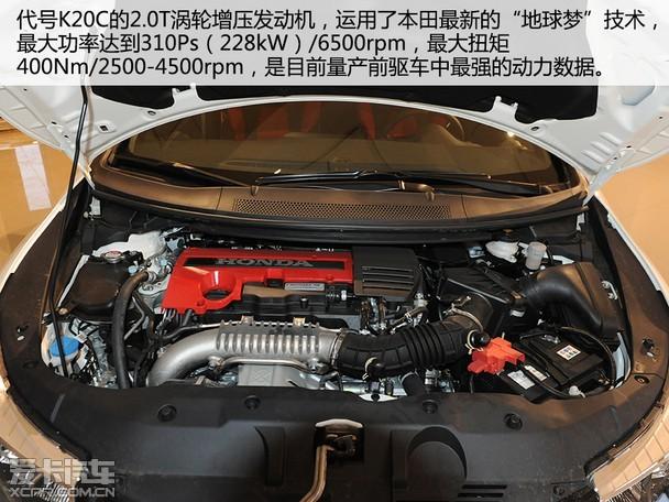 7秒,k20c再次刷新了本田红头发动机在钢炮粉丝心目中的地位.图片