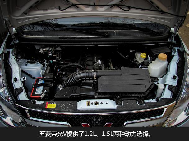 动力方面,五菱荣光V分别搭载了1.2L或1.5L发动机。其中1.2L发动机最大功率88马力/6000rpm,最大扭矩为116牛·米/3600-4200rpm;1.5L发动机最大功率112马力/5800rpm,峰值扭矩为147牛·米/3600-4000rpm,传动系统方面提供的是5速手动变速箱,百公里油耗仅为6.