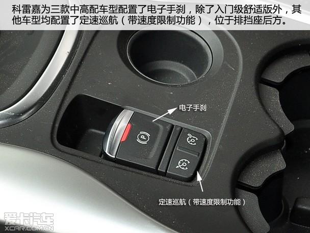 大屏幕多功能导航系统,多功能方向盘,自动空调,倒车影像以及esp电子