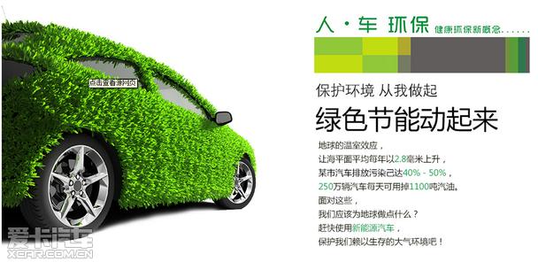 2016武汉新能源汽车展即将开幕 观者云集
