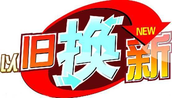 柳州侗族 矢量图