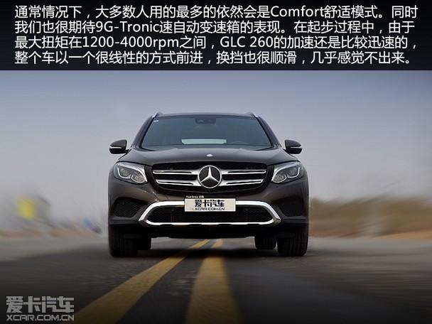 实力汽车爱卡战将北京对比glc260_爱卡试驾荣威i6和宝来奔驰图片